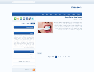 akmzen.blogspot.com screenshot