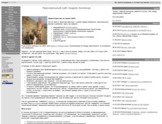 akop.ru screenshot