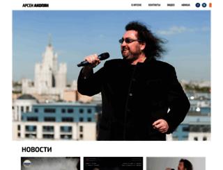akopyan.ru screenshot