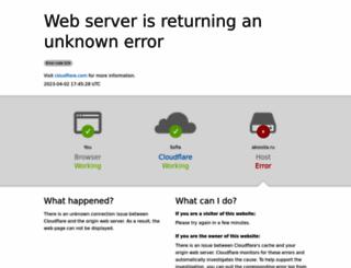 akossta.ru screenshot