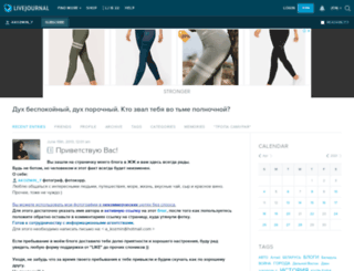 akozmin-7.livejournal.com screenshot