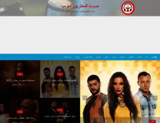 akramliban.com screenshot