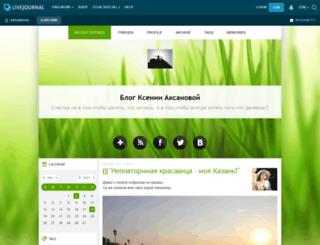 aksanova.livejournal.com screenshot