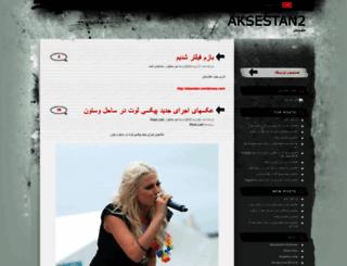 aksestan2.wordpress.com screenshot