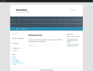 akshaakira.edublogs.org screenshot