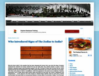 akshardhool.com screenshot