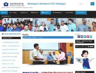 akshayakendra.com screenshot