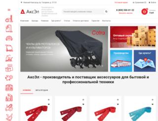 aksstore.ru screenshot