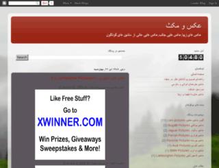 aksvamax.blogspot.com screenshot