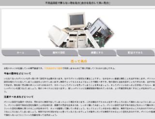 aktien-forum.net screenshot