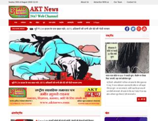 aktnews.com screenshot