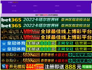 aktruong.com screenshot
