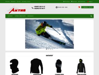 aktyv.com.ua screenshot