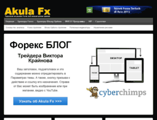 akulafx.ru screenshot