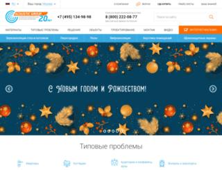 akustik.ru screenshot