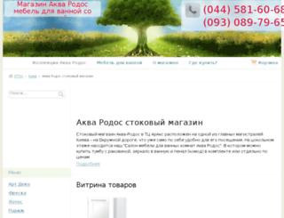 akvarodos.etov.ua screenshot