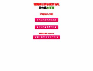 akvcd.com screenshot