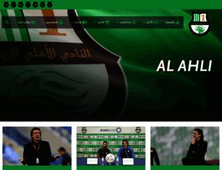al-ahliclub.com screenshot