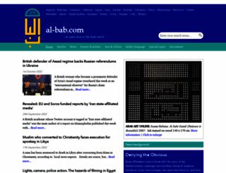 al-bab.com screenshot