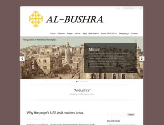 al-bushra.org screenshot