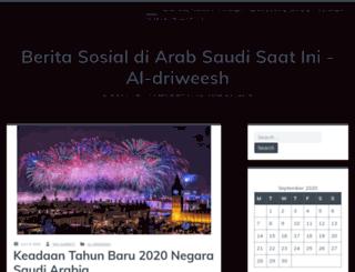 al-driweesh.com screenshot