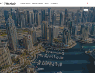 al-hamad.com screenshot