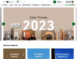 al-jazeerapaints.com screenshot
