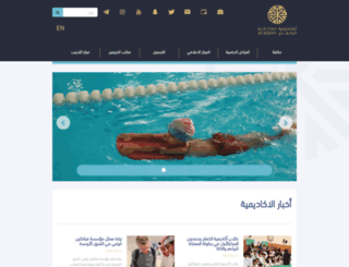 al-kifah.net screenshot