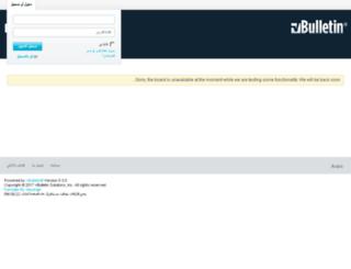 al-mas-tn.net screenshot