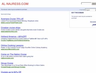 al-najress.com screenshot