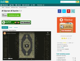 al-quran-al-karim.soft112.com screenshot