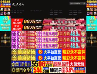 al-rmz.com screenshot