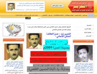 al-tahreer.net screenshot