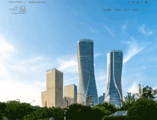 al-tayyar.com.sa screenshot