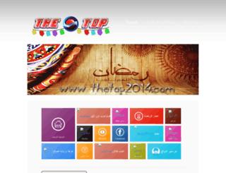 al-top.weebly.com screenshot
