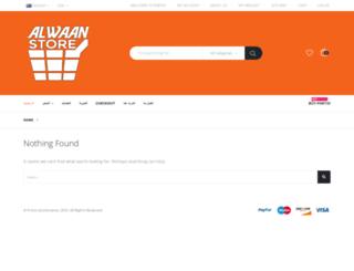 al-waan.com screenshot