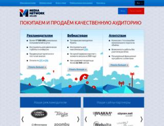 al21.luxup.ru screenshot