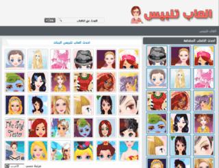 al3ab-dress-up.com screenshot