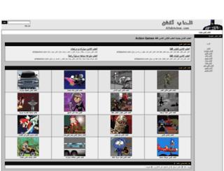 al3abaction.com screenshot