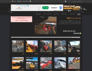 al3abcar.com screenshot