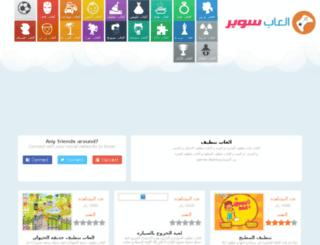 al3abcleaning.com screenshot
