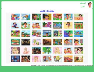 al3abdoraa.com screenshot