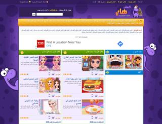 al3abhi.com screenshot