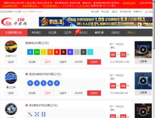 al3bk.com screenshot