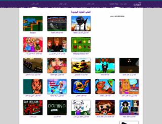 al3bna.com screenshot