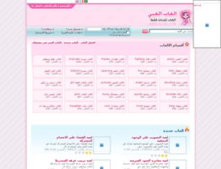 al3by.com screenshot