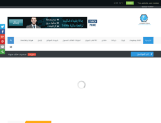 al3lwani.blogspot.com screenshot