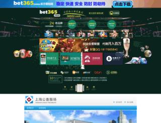 al5oon.com screenshot