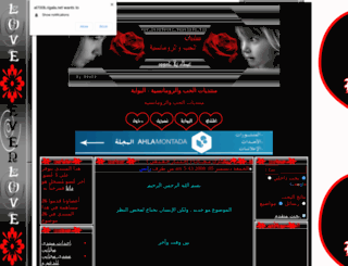 al700b.alafdal.net screenshot