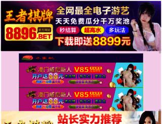al918.com screenshot